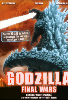 affiche_france_godzilla_final_wars